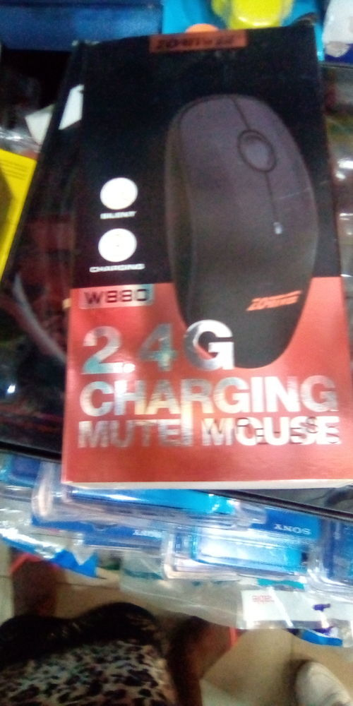 chargeable wireless mouse